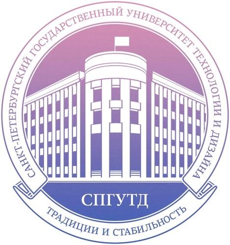 Олимпиада университет технологии и дизайна